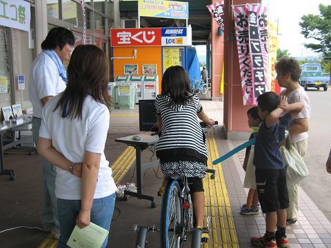 shiwa_01.JPG
