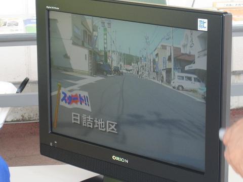 shiwa_02.JPG