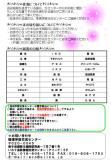 tosho-kitei0324mini.jpg